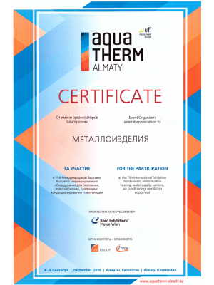 AQUA THERM 2018 ALMATY